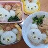 2012/4/14のお弁当(^O^)の画像