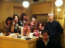 仮面の舞踏祭のブログ-IMG_7348.jpg