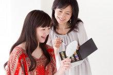 子連れOK 横浜のトータルイメージアップサロン m-brilliant(エム ブリリアント)