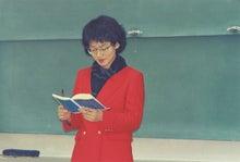 竹村和子先生の思い出 | 香川大学解体新書