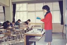 香川大学解体新書-竹村和子先生3