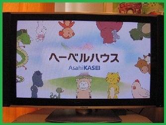 TVアニメ『ふるさと再生 日本の昔ばなし』、主題 …