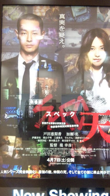 SU-☆で*  zai-mao-120415_130657.jpg