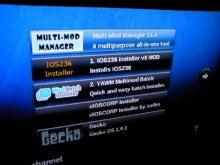 wii 4 3J スマブラのディスクを使ったハック方法 | 廃ブロと化しました。