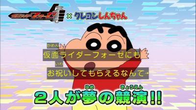 仮面ライダーフォーゼ クレヨンしんちゃんスイッチキタ゚゚
