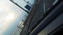 アイ アム ア ボーイ ☆-2012041517260000.jpg