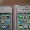 iPhone日記:個体差は林檎にもの画像