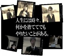 手話エンターテイメント発信ネットワークoioiのブログ-やりたい