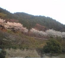 おてんばゆきちゃんさんのブログ-Image102.jpg