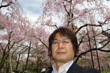 DR. TOZAWA SAYS...