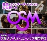 $PRINCESS PRINCESS渡辺敦子オフィシャルブログ「いつも心にDIAMOND」Powered by Ameba-3