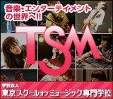$PRINCESS PRINCESS渡辺敦子オフィシャルブログ「いつも心にDIAMOND」Powered by Ameba-2