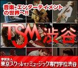 $PRINCESS PRINCESS渡辺敦子オフィシャルブログ「いつも心にDIAMOND」Powered by Ameba-1