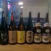 大盛り上がり!古澤醸造 古澤昌子さんを囲む会の画像