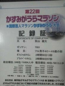 スイカ R魂-P1000053~002~001.jpg