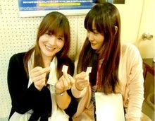 2012年04月のブログ|御沓優子の...