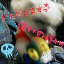 $ひろとむーこじfriendニッキ-1334578109884.jpg