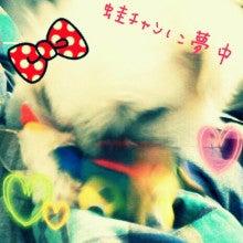 $ひろとむーこじfriendニッキ-1334578161460.jpg