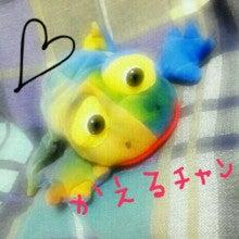 $ひろとむーこじfriendニッキ-1334581128412.jpg