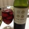 今夜はワインの画像