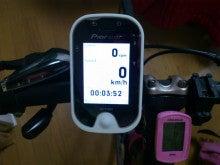 かず&ようくんの自転車生活-DSC_1674.JPG