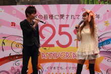 MINAKO's blog-uni