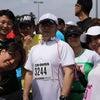 東日本国際親善マラソン ハーフマラソンの部の画像
