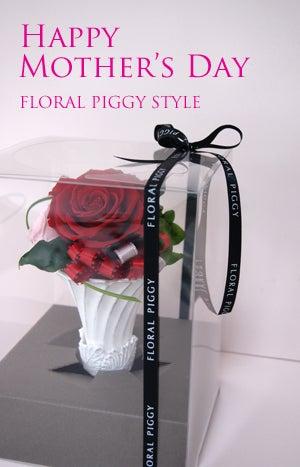 $仙台のプリザーブドフラワー教室 FLORAL PIGGY のブログ
