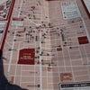 武庫之荘バル2軒目 中国料理 赤坂 尼崎チャンポン 阪急 武庫之荘 (兵庫県尼崎市)の画像