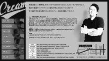 "$ES Official Blog ""Ima FREEMAN"""