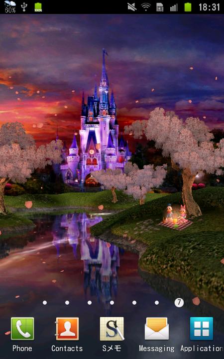 ディズニー ライブ壁紙 Disney Sakuraを買ってみた モゴモゴモグモグ