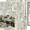 静岡新聞に大きな記事が掲載されました いよいよ第14回ゴミゼロフェスタ!の画像