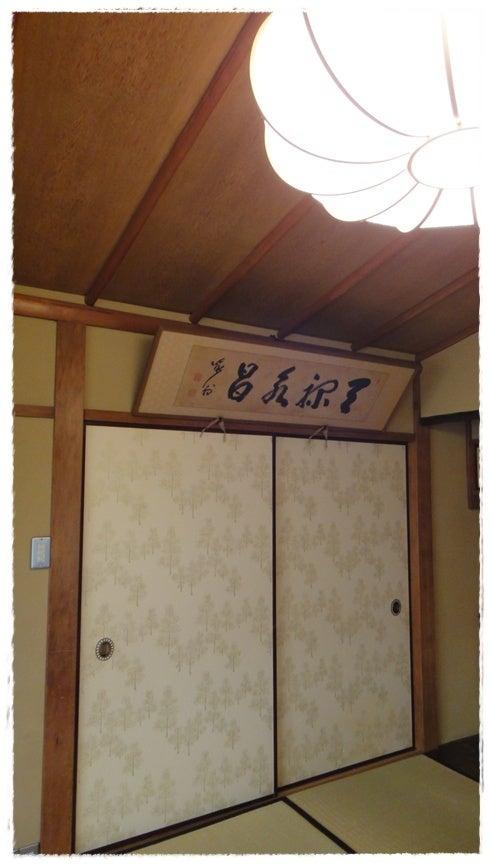 旅犬Lani&Leaのほほん風船記-晴鴨楼