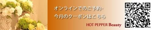 【京都】りぼんの木 マタニティ アロマトリートメント エステ デトックスアロマ-hplink