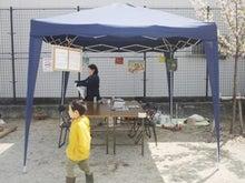 四国 自然派ぐらし日記-出店