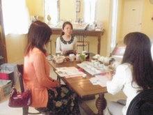 Holistic Beauty Salon 【25ANS(ヴァンサンカン)のブログ】