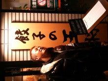 川口雄介 オフィシャルブログ「川口雄介のパンプアップ日記」Powered by Ameba-2012-04-14 22.39.42.jpg2012-04-14 22.39.42.jpg