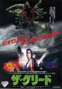 パニック 映画 モンスター 【巨大怪物】モンスターパニック映画 迫力大爆発