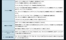 ファンタシースターシリーズ公式ブログ-jiso05