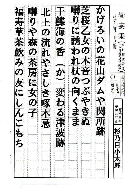 現代黄表紙-4,13