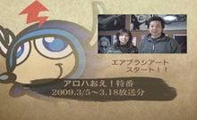 女性限定エアブラシ教室【大阪】~誰でも上達・簡単エアブラシで副業も~