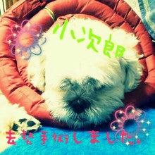$ひろとむーこじfriendニッキ-1334748184646.jpg