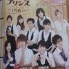 【舞台】コーヒープリンス一号店の画像