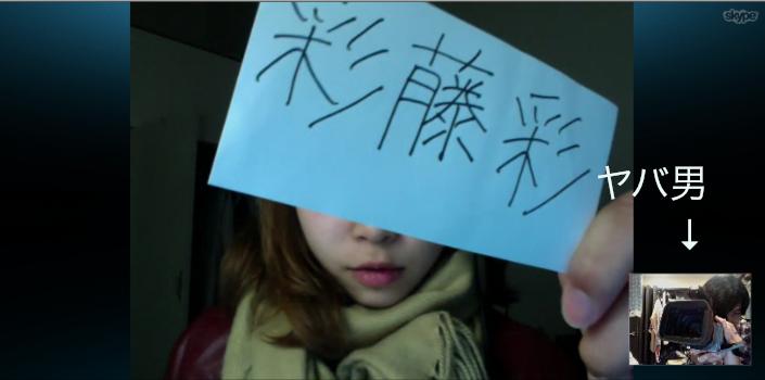 6月2日(土)『歌舞伎町マルチネフューチャーパーク』@風林会館5Fニュージャパン
