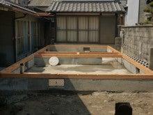 奈良市の工務店 『株式会社ヤマモト工務店』 専務のブログです!