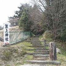 京都笠上神社巡礼