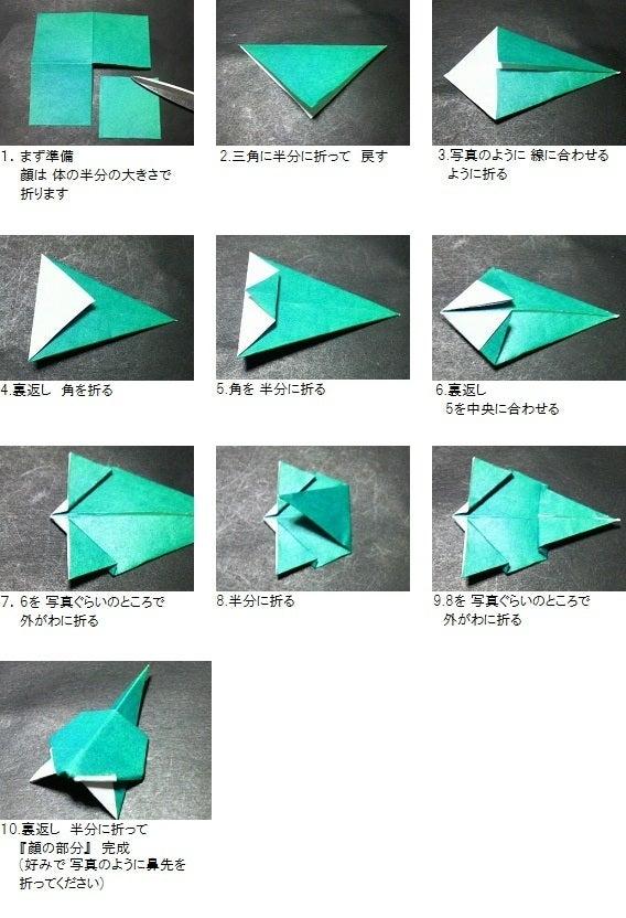 折り紙の キャラクターの折り紙の折り方 : ameblo.jp