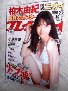 たじさんのAKB48ニュース追いかけブログ
