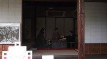手作り和菓子の店『わいわいよこしま』店主の奮闘記