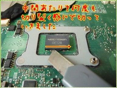 bottsuのブログ